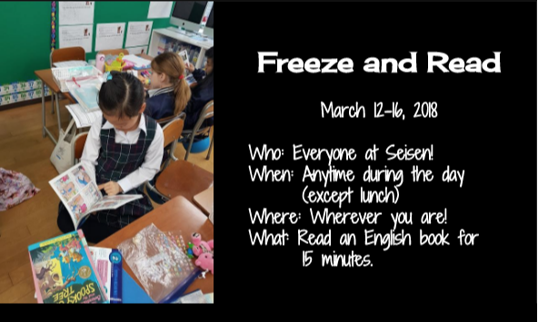 Freeze & Read!