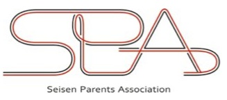 Seisen Parents Association - Seisen International School