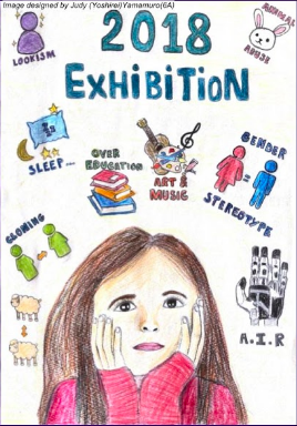 PYP Exhibition - One Week Countdown