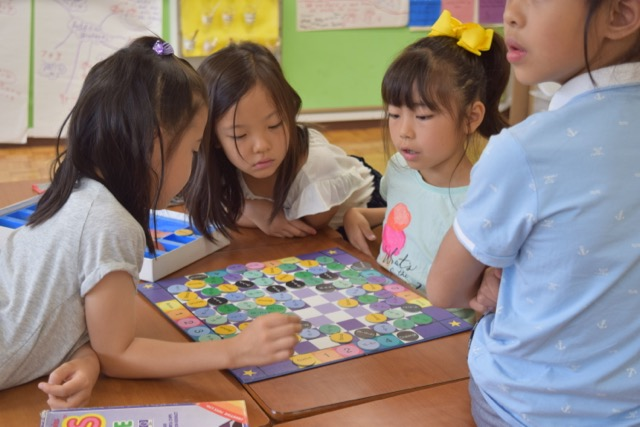 Pre-3rd Graders Play Addition Games To Practice Math