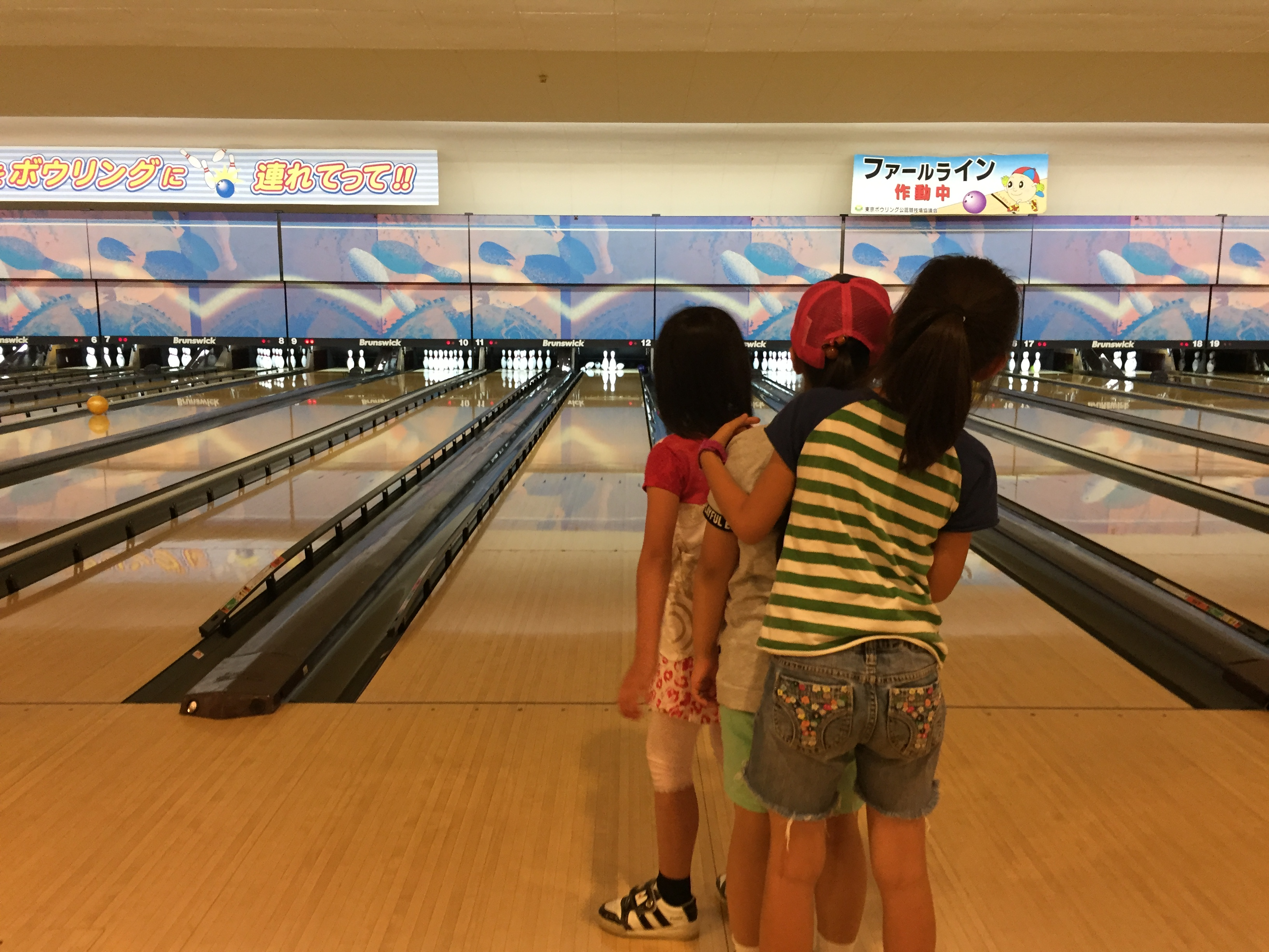 All Sports Campers Go Bowling